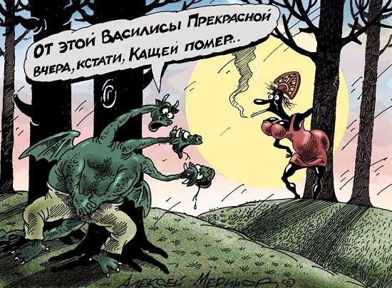 Анекдот Про Змея Горыныча