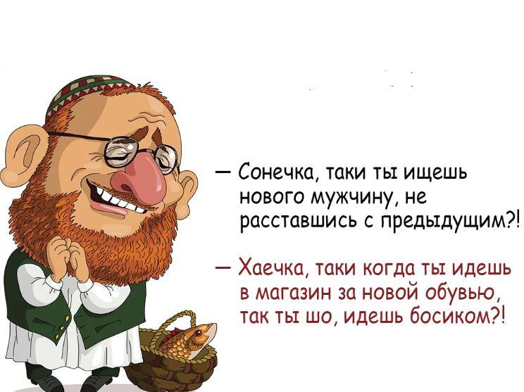Старые Анекдоты До Слез