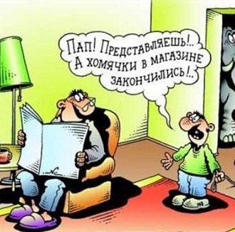 свежие смешные анекдоты до слез читать