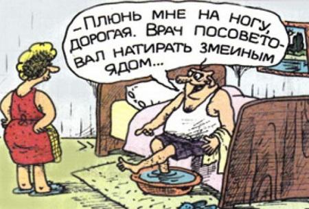 анекдоты в картинках читать смешные