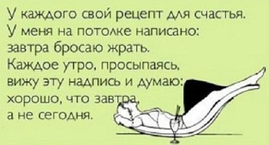 анекдоты про жизнь лучшие