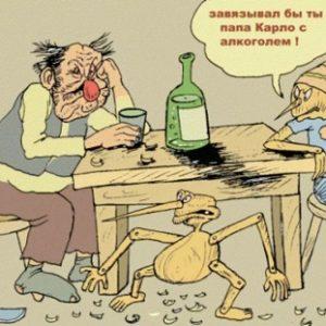 анекдоты свежие смешные до слез АСВ (2)