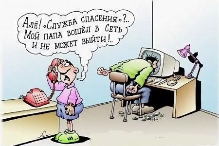 анекдоты про компьютер