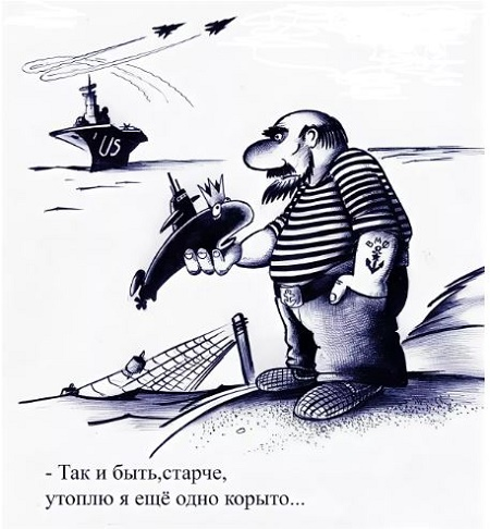 анекдот про моряка