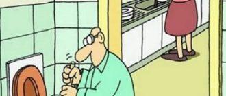 Анекдоты самые смешные до слез
