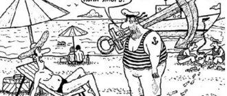 ржачный анекдот про моряков
