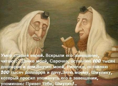 угарный анекдот из Одессы
