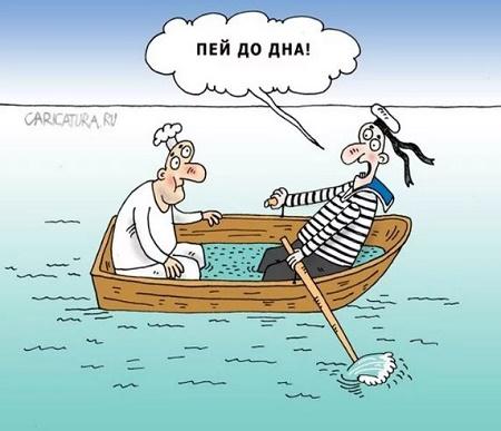 угарный морской анекдот