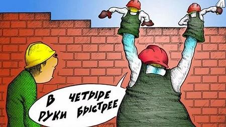 анекдоты о строителях и стройку
