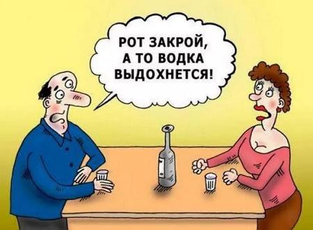 анекдот про пьяниц
