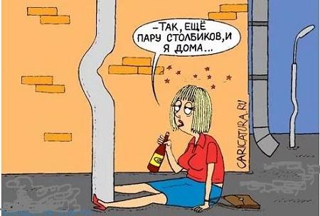 ржачный анекдот про пьяных