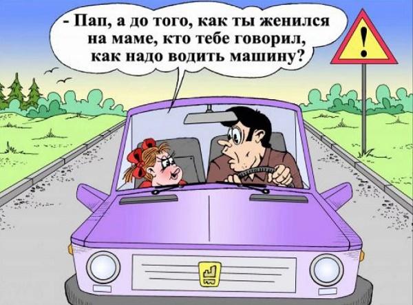 анекдот про ГАИ и водителей