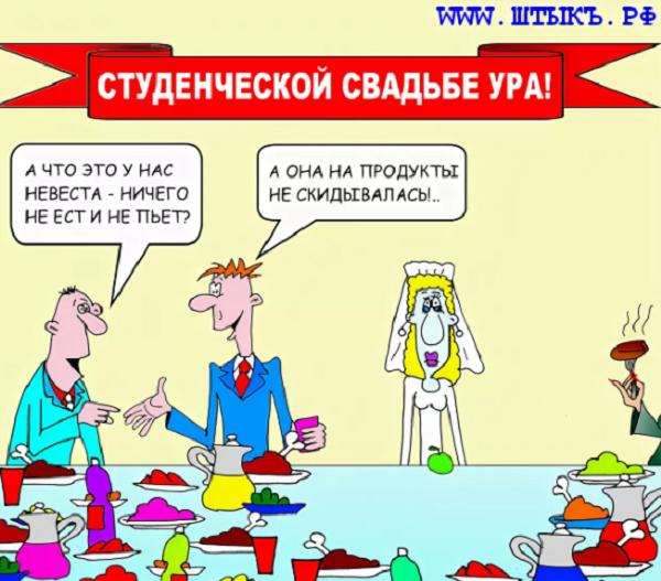 ржака про студентов асв