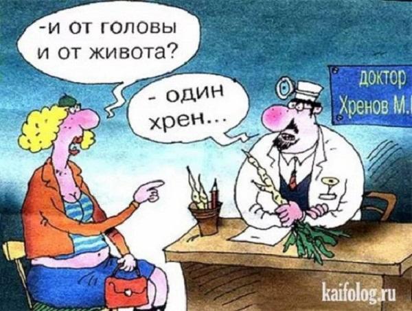 Анекдоты про медсестер в поликлинике Б СВ