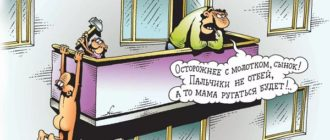 читать анекдоты смешные до слез СВ