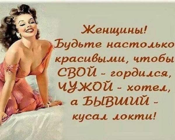 анекдоты про женщин асв