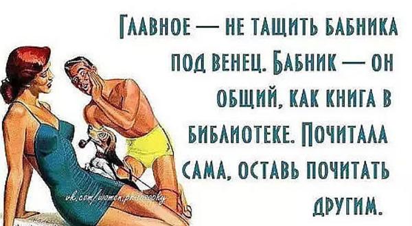 смешной юмор про мужчин и женщин асв
