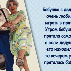 анекдоты про бабушек асв