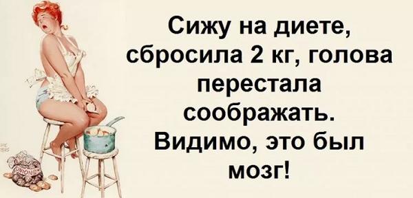 ржачный анекдот про женщину асв