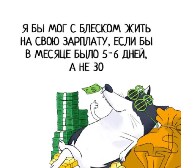 ржачный прикол про деньги асв