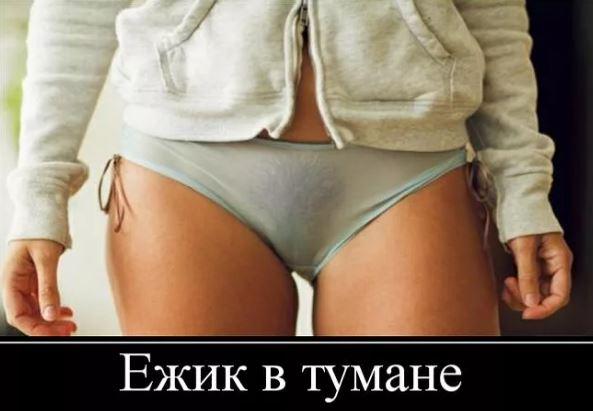 анекдоты свежие смешные до слез св (2)