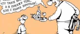 хорошие и самые ржачные анекдоты АСВ
