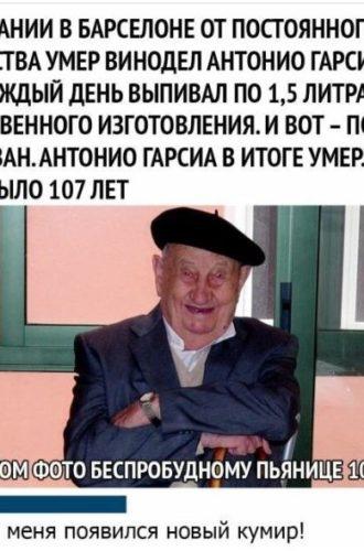 юмористические рассказы АСВ